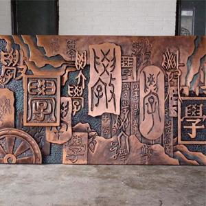 浮雕壁画,广东消防浮雕壁画,广西锻铜浮雕